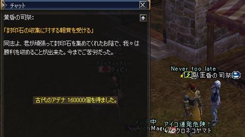 13jun2005_5.jpg