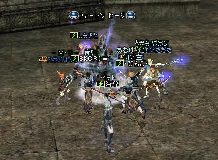 13mar2005_3.jpg
