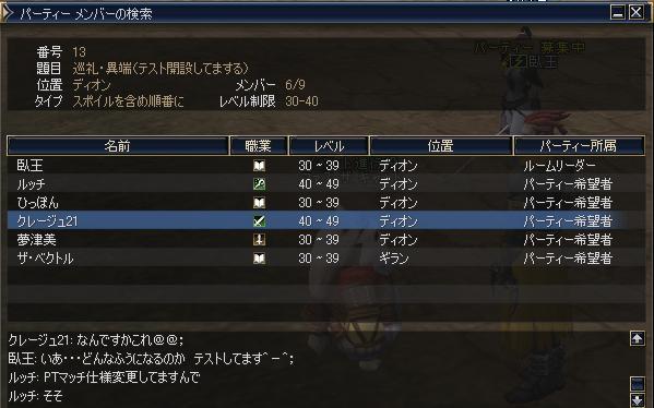 14jun2005_1.jpg