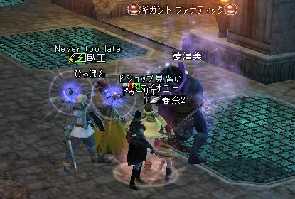 14jun2005_2.jpg
