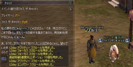 14jun2005_5.jpg