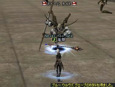 14mar2005_3.jpg