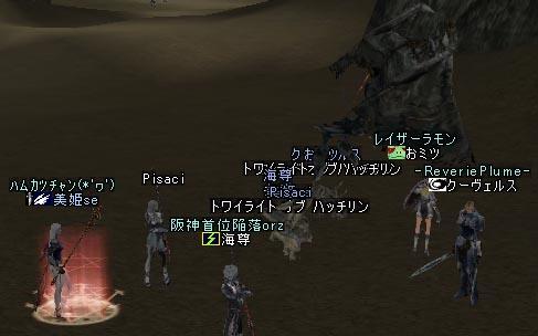 15apr2005_1.jpg