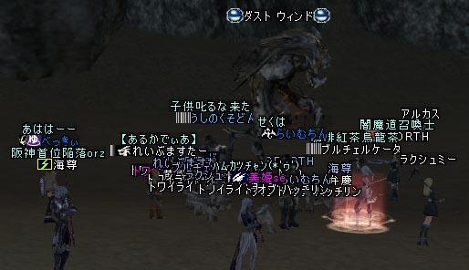15apr2005_2.jpg
