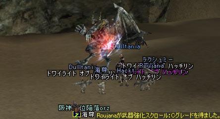 15apr2005_3.jpg