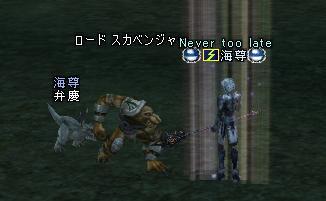 15mar2005_2.jpg