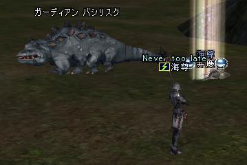 15mar2005_3.jpg