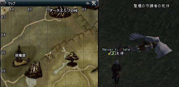 15may2005_10.jpg