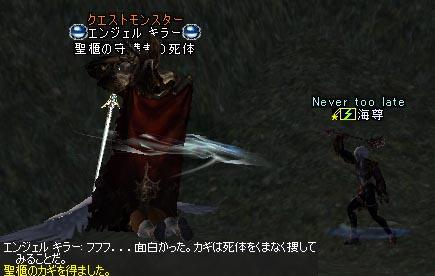 15may2005_11.jpg