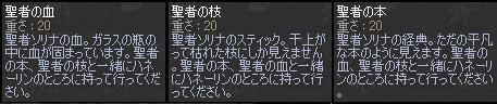 15may2005_12.jpg