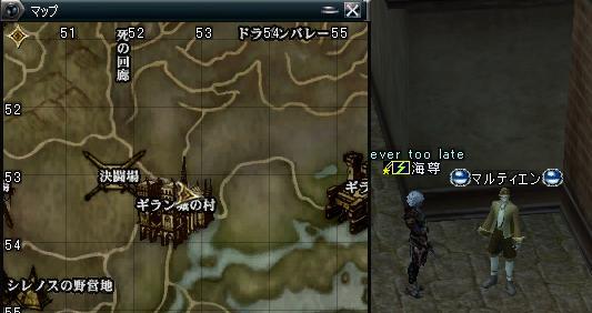 15may2005_5.jpg