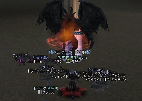 16apr2005_2.jpg