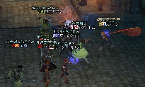 16jun2005_5.jpg