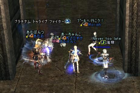 16may2005_3.jpg