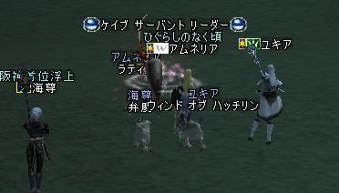 17apr2005_1.jpg