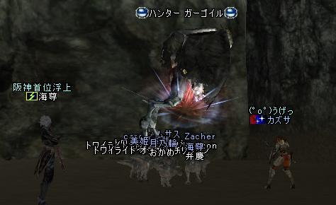 17apr2005_2.jpg