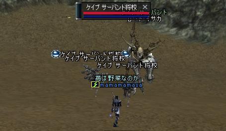 17apr2005_3.jpg