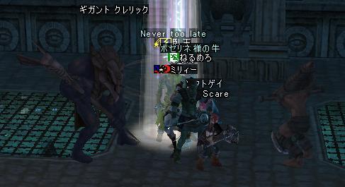 17jun2005_2.jpg