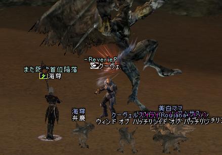 18apr2005_1.jpg