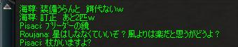 18apr2005_3.jpg
