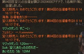 18jun2005_1.jpg