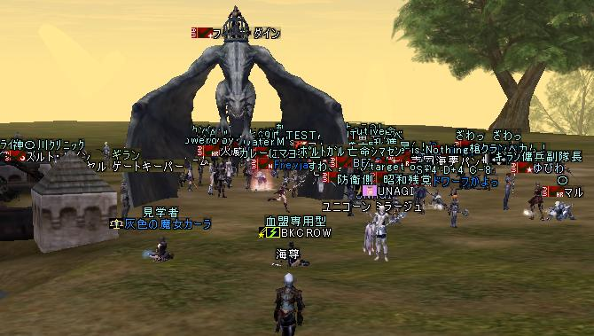 18jun2005_4.jpg