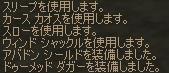 18mar2005_3.jpg