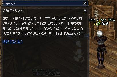 18may2005_2.jpg