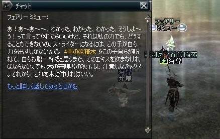 19apr2005_2.jpg