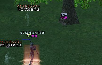 19apr2005_3.jpg