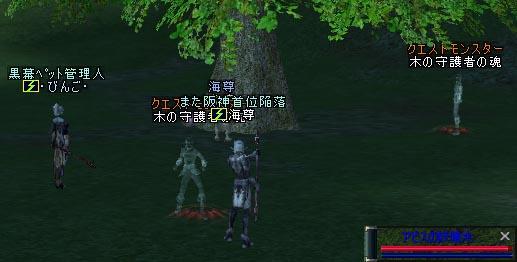 19apr2005_4.jpg