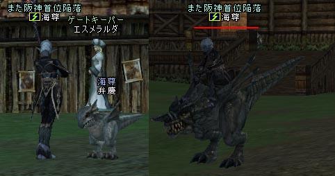 19apr2005_6.jpg