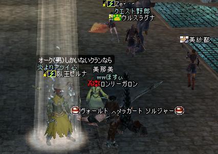 19jun2005_3.jpg
