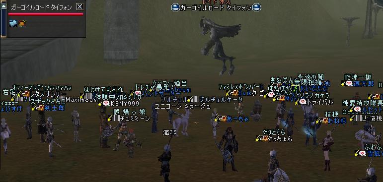 19jun2005_6.jpg