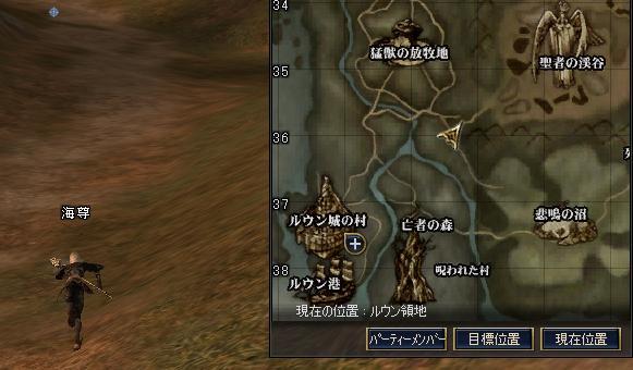 19mar2006_2.jpg