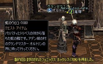 19may2005_3.jpg