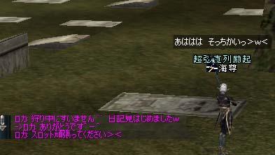 20041108183609.jpg