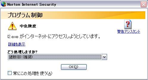 20041110104120.jpg