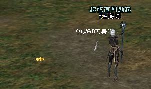 20041110210306.jpg