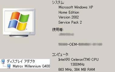 20041112112350.jpg