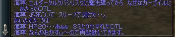 20041114020705.jpg
