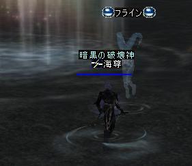 20041118211136.jpg