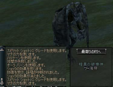 20041119160231.jpg