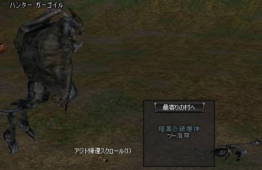 20041119160238.jpg