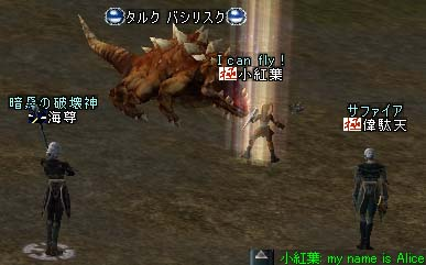 20041121164522.jpg