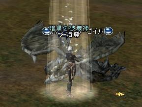 20041121164552.jpg