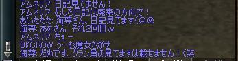 20041122052330.jpg