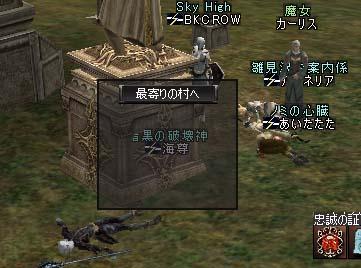 20041122052345.jpg