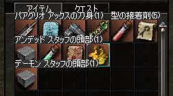 20041122052404.jpg