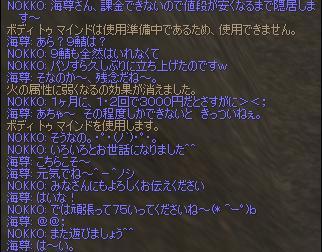 20041122052416.jpg